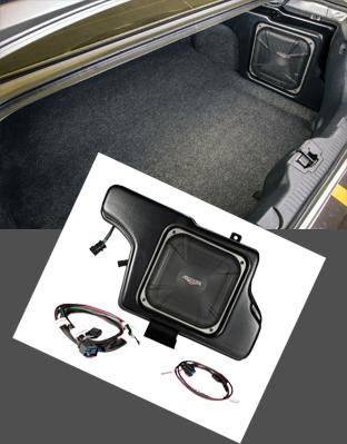 Vehicle Specific Solutions (VSS) | KICKER®